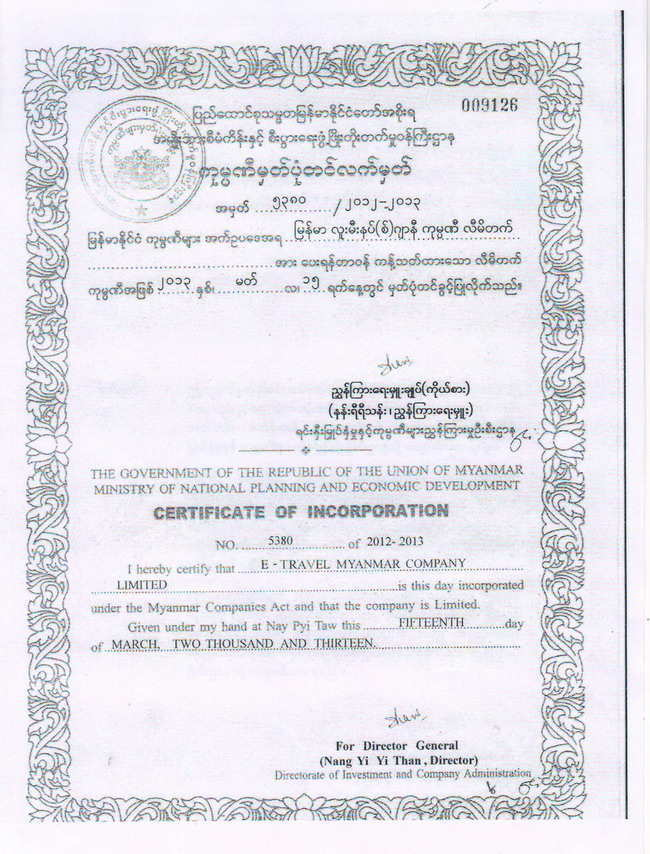 Bussiness License